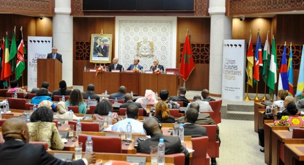 البرلمان المغربي يحتضن المؤتمر ال39 للاتحاد البرلماني الإفريقي