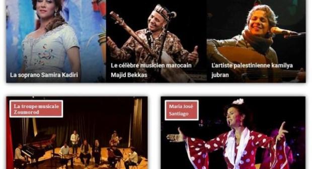 ورزازات تحتضن الدورة العاشرة للملتقى الشعري والموسيقي الدولي (تماوايت)