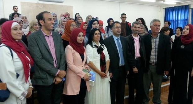 أدموزك وتتعشترين في الجامعة العربيّة الأمريكيّة بقلم: آمال غزال