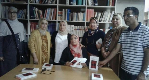"""حفل توقيع روايتين باللغة الفرنسية للكاتبة المغربية""""زهرة أمهو"""""""