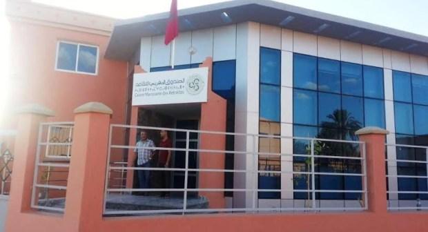 افتتاح المندوبية الجهوية للصندوق المغربي للتقاعد بمدينة الرشيدية