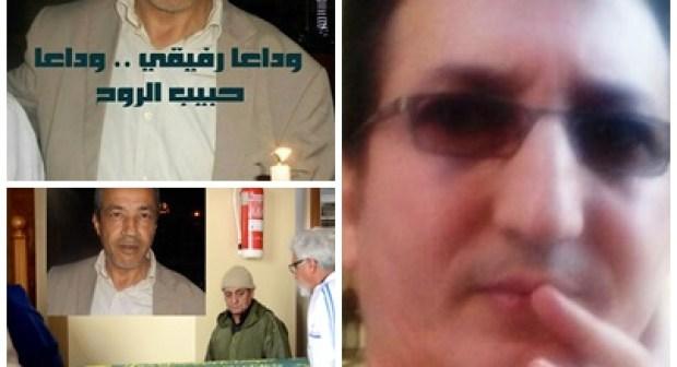 عبد الرزاق موزاكي، رحيل رجل عظيم