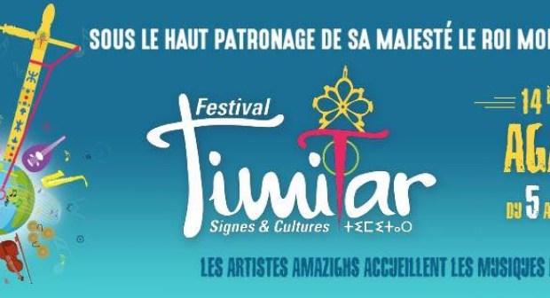 المؤسسة المكلفة بالتواصل شريك أساسي في إنجاح مهرجان تيميتار