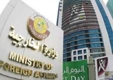 قطر تأمر بإغلاق سفارة التشاد بأراضيها