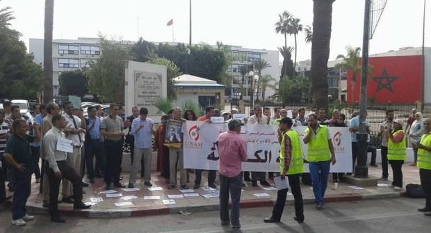 المتصرفون في وقفة احتجاجية أمام ولاية اكادير