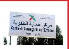 مركز حماية الطفولة دكور بأكادير ينشر بيان حقيقة و يوضح تداعيات طرد مربي متوطع بالمركز