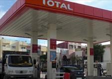 سعر البنزين مرشح للقفز إلى 15 درهما للتر