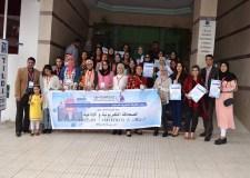 الصحافة الإذاعية والتلفزية محور دورة تكوينية بمدينة اكادير
