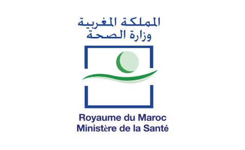 وزارة الصحة: النتائج النهائية لمباراة توظيف 852 ممرض وأطر تقنيي الصحة من الدرجة الأولى، إيداع ملفات التوظيف يوم 11 يونيو 2020