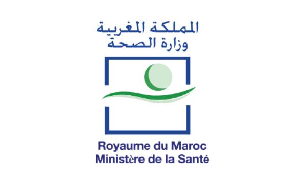 وزارة الصحة: إعلان بخصوص الاختبارات الشفوية لمباراة توظيف 60 تقني من الدرجة الثالثة و60 تقني من الدرجة الرابعة، دورة 22 شتنبر 2019