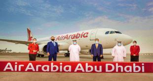 Air Arabia recrute Plusieurs Profils