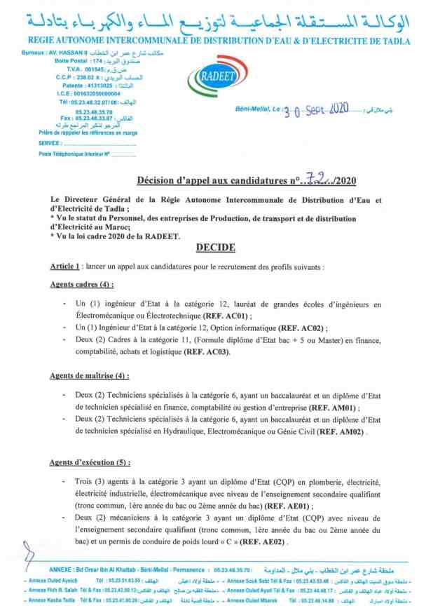 الوكالة المستقلة لتوزيع الماء والكهرباء - تادلة: مباراة توظيف 13 منصب