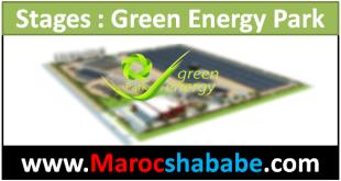 Green Energy Park تقترح عدة عروض تدريب في اختصصات متنوعة