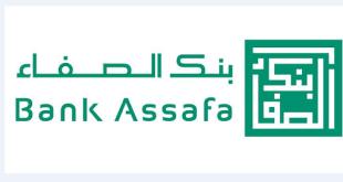 Déposez votre Candidature Spontanée chez Bank Assafa