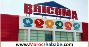 Bricoma recrute des Caissières