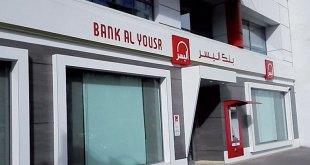 Bank Al Yousr recrutement 2021