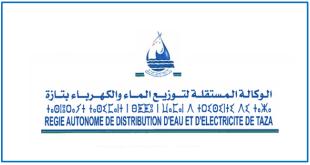 وكالة الماء والكهرباء بتازة: مباريات توظيف 2 مهندسين 1 تقني متخصص و4 أعوان تنفيذ و1 سائق. آخر أجل هو 30 أبريل 2021