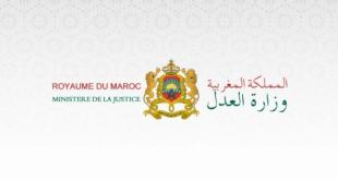 وزارة العدل اللوائح النهائية للمترشحين المقبولين لاجتياز الاختبار الكتابي لمباريات التوظيف ليوم 9 ماي 2021، برنامج الاختبار الكتابي