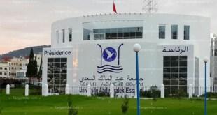 جامعة عبد المالك السعدي مباريات لتوظيف 40 منصب