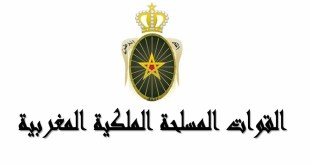 مباراة ضباط الصف القوات المسلحة الملكية، خريجي المعاهد العليا للمهن التمريضية وتقنيات الصحة 2021