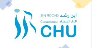concours chu ibn rochd 2021 maroc (156 Postes)