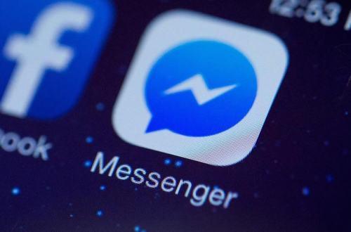 messenger használata a maróczy géza se honlapon