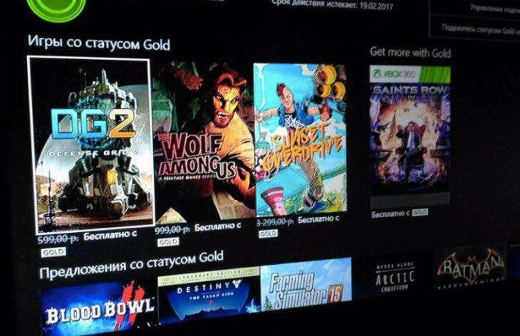 Leaked Xbox One Games Oops It Happene...
