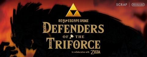 Real-Life Zelda