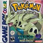 Pokemon Prism Cover Art
