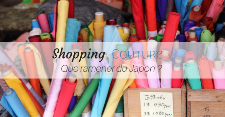 Japon - couture - shopping