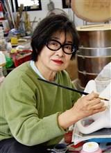 M. Patricia Warashina