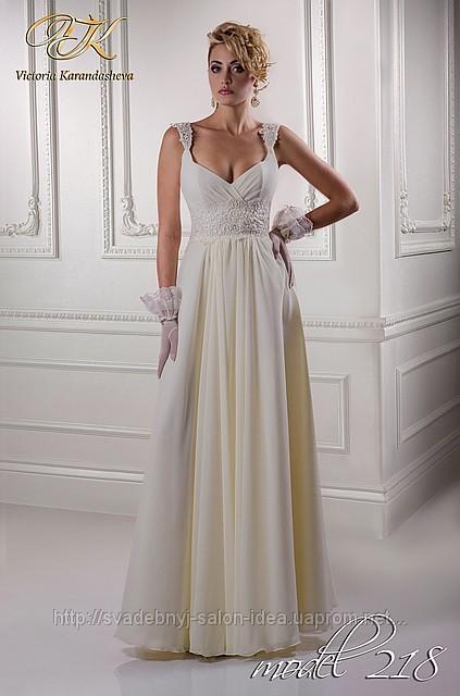 Brautkleid Modell 218
