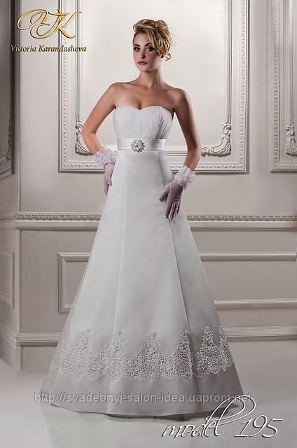 Brautkleid Modell 195