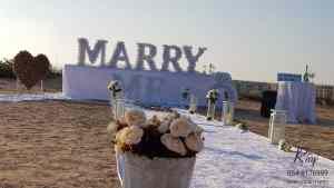 הצעת נישואין בהרצליה