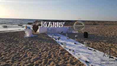 הצעת נישואין אכזיב איתי ואורלי(26.9.19)00018