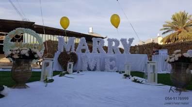 הצעת נישואין במושב כפר זיתים(10.10.19)00011