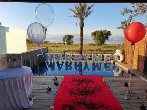 הצעת נישואין במלון סטאי כנרת טבריה אביאל & דניאל (22.12.19)00017