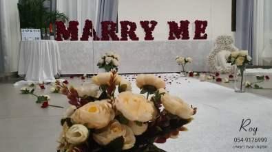 הצעת נישואין במגדל העמק