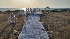 הצעת נישואין במרכז