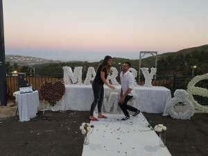 הצעת נישואין דתית מסורתית