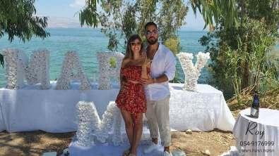 הצעת נישואין בכנרת בטבריה בחוף צפון דור & ירדן(24.7.20)00104