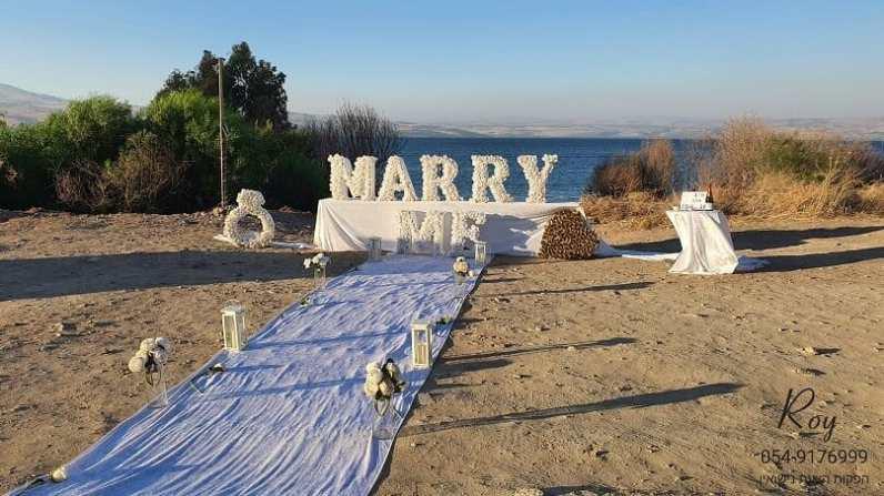 הצעת נישואין בטבריה בכנרת חוף ים ישי & אלה(23.8.20)0000009