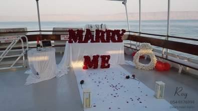 הצעת נישואין בספינה בלידו בכנרת טבריה דני & קריסטינה(17.9.20)00015