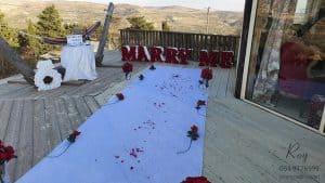הצעת נישואין בגליל העליון