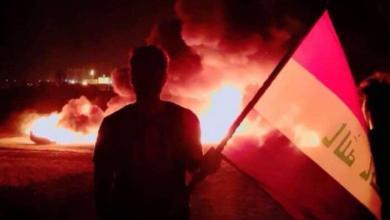 Photo of ارتفاع عدد القتلى في العراق إلى 11… اشتباكات بين المتظاهرين ومليشيات بدر والعصائب التابعة لإيران