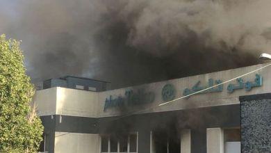 Photo of إنفجار في منطقة المكلس