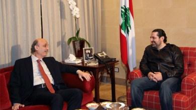 "Photo of جعجع للحريري: أعطنا ""الطاقة"" وخذ الكهرباء"