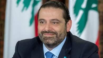 Photo of أوساط بيت الوسط: الحريري ثابت على موقفه ولا جديد على خط المفاوضات
