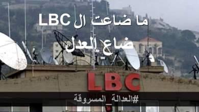 Photo of حُكم القاضية الجوني وأحكام بلال بن أبي بردة