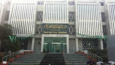 Photo of مصدر بالحشد الشعبي: البنك المركزي العراقي يزوّر الدينار لصالح إيران وحزب الله